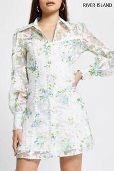River Island Cream Pom Pom Trim Shirt Dress