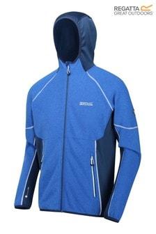 Regatta Kinver Full Zip Hooded Stretch Fleece Jacket