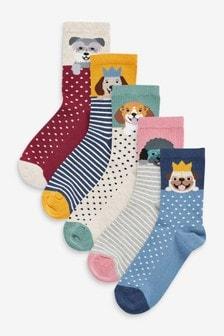 Patterned Ankle Socks 5 Pack