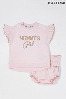 River Island Pink Mummys Bloomer Set
