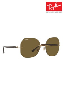 Ray-Ban Butterfly Brown Lens Sunglasses
