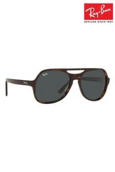 Ray-Ban Powderhorn Pilot Sunglasses
