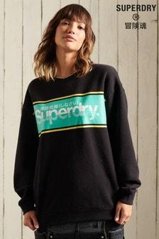 Superdry Core Logo Oversized Crew Sweatshirt