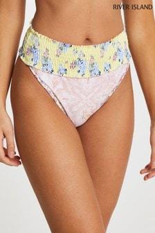 River Island Yellow Shirred High Waisted Bikini Briefs