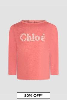 Chloe Kids Baby Girls Pink T-Shirt
