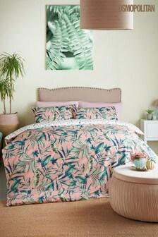 Cosmopolitan Dakota Duvet Cover and Pillowcase Set