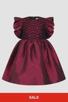 ELIE SAAB Purple Dress