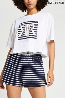 River Island White Stripe Pyjama Set