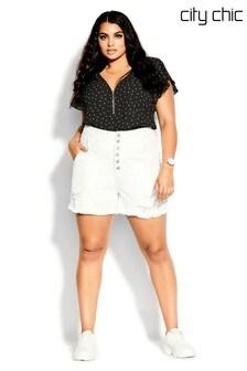 City Chic Corset Waist Cream Shorts