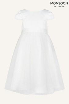 Monsoon Natural Tulle Bridesmaid Dress