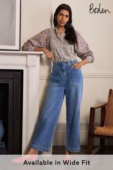 Boden Blue Cavendish Jeans