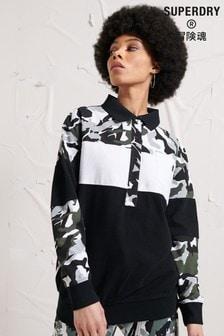 Superdry Energy Dystopia Long Sleeve Polo Shirt