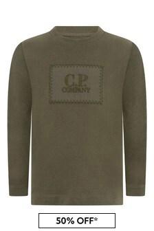 Boys Cotton Long Sleeve T-Shirt