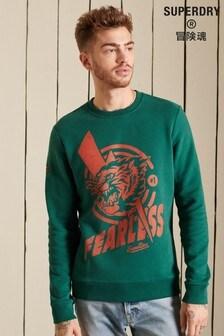 Superdry Mens Green Boho and Rock Crew Sweatshirt