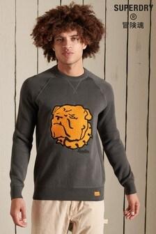 Superdry Black Varsity Organic Cotton Crew Sweatshirt
