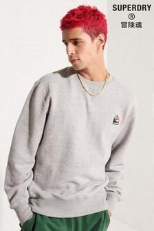 Superdry Grey Yama Shield Graphic Crew Sweatshirt