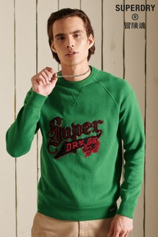 Superdry Varsity Organic Cotton Crew Sweatshirt