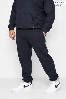 BadRhino Essential Joggers