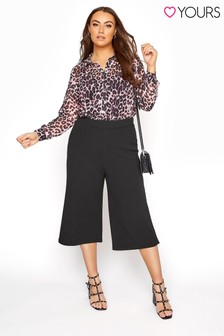 Yours Wide Leg Culottes