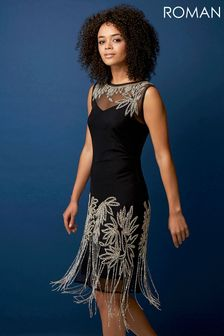 Roman Fit And Flare Pleated Midi Dress