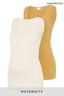 Mamalicious Maternity Nursing Multi Pack Vest