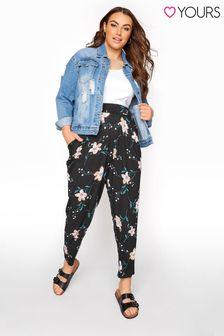 Yours Summer Bouquet Harem Trousers