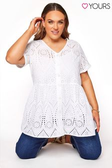 Yours Embroidered Lace Peplum Top