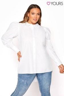 Yours Cotton Ruffle Collar Shirt