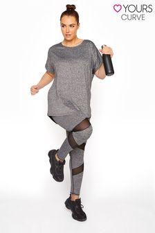 Yours Active Grey Marl Mesh Legging
