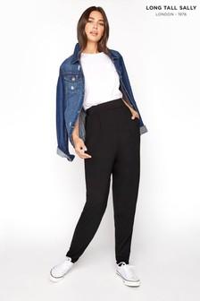 Long Tall Sally Harem Pants