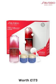 Shiseido Ultimune Power Infusing Concentrate Value Set (worth £173)