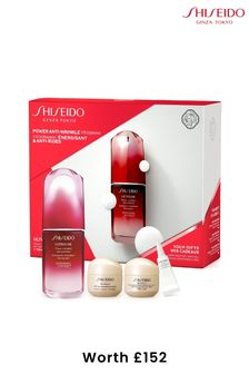 Shiseido Ultimune Power Infusing Concentrate Value Set (worth £152)