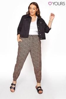 Yours Spun Viscose Own Leopard Cuff Harem Trousers