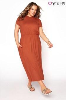 Yours Pocket Maxi Dress