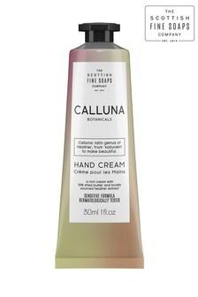 Scottish Fine Soaps Calluna Hand Nail Cream 30ml