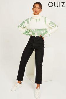 Quiz Denim Stretch Mom Jeans