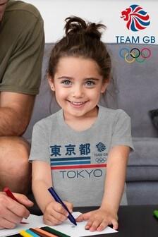 Team GB Tokyo Kasai Kid's T-Shirt
