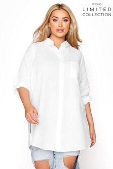 Yours Limited Cotton Seersucker Shirt