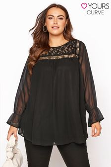 Yours Lace Square Neck Blouse