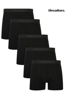 Threadbare 5 Pack Hipster Trunks