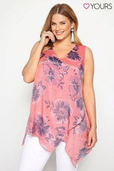Yours Curve Printed Sleeveless Top