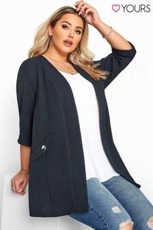Yours Curve Collarless Blazer Jacket