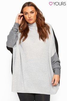 Yours Curve Colour Block Oversized Knitted Jumper