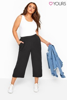 Yours Curve Crepe Cropped Trousers