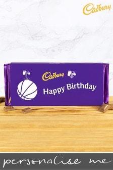 Personalised Happy Father's Day 360g Cadbury Dairy Milk Bar - Basketball Design by YooDoo