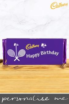 Personalised Happy Birthday 360g Cadbury Dairy Milk Bar - Tennis Design By YooDoo