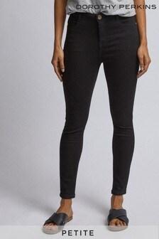 Dorothy Perkins Petite Shape Lift Jeans