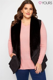 Yours Curve Sleeveless Shearling Jacket