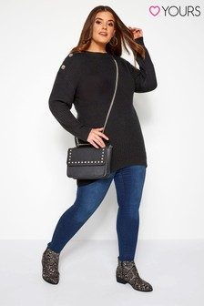 Yours Curve Button Shoulder Jumper