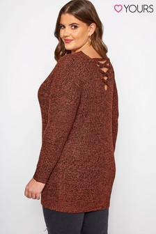 Yours Curve Cross Back Twist Jumper